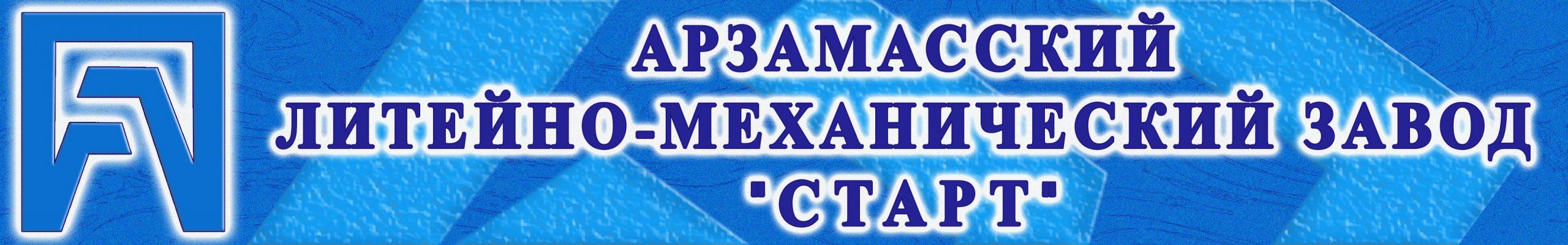 http://lmzstart.ru